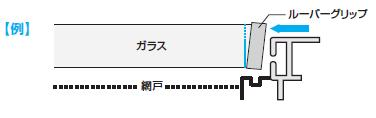 P67ジャロジー.JPG