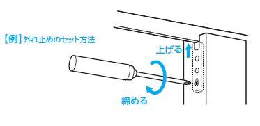 P67引違いサッシ.JPG